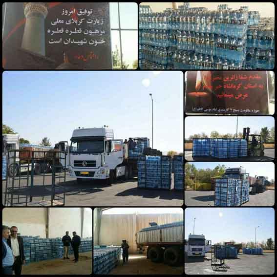 در مرز خسروی 1000000 بطری آب معدنی بین زوار توزیع می شود