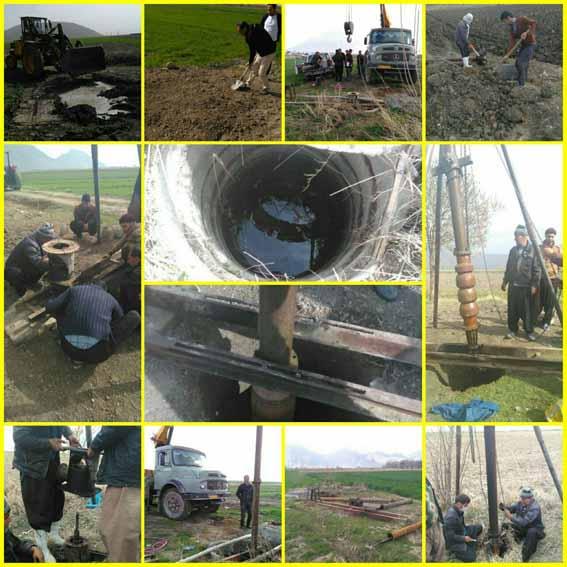 انسداد 45 حلقه چاه غیرمجاز در کرمانشاه
